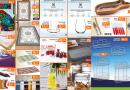 Hakmar Aktüel Ürünler Kataloğu – 18 Şubat 2021