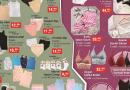BİM Aktüel Ürünler Katalogu – 20 Temmuz'a Kadar